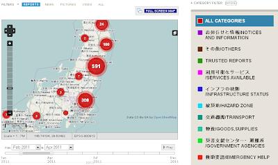 Mapa Colaborativo Japon
