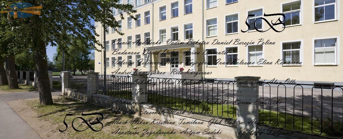 Tallinna Pae Gümnaasiumi 6B klass