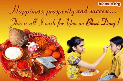Bhai dooj sms bhaiya dooj wallpaper bhaiya dooj greetingwishes bhai dooj is festival of prayers from sister to brother brothers protection for her sister may this bhai dooj we all celebrate it with even more love m4hsunfo
