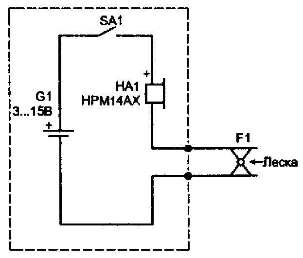 Принципиальные схемы сигнализаторов поклевки