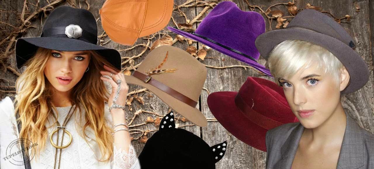 cortes de pelo 2014 sombreros