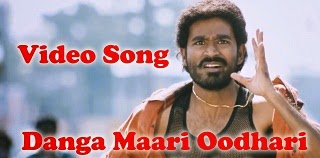 Anegan Danga Maari Oodhari Official Full Video Song 1080p HD Youtube Watch Online