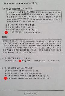 kisi kisi soal ujian eps pbt gambar 5