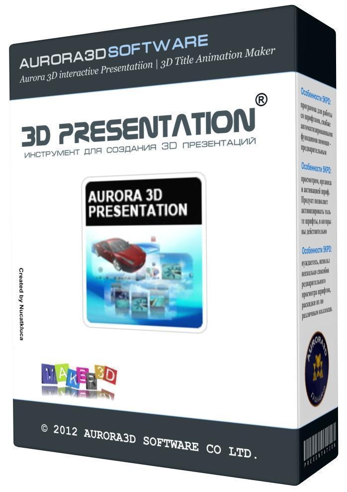 http://1.bp.blogspot.com/-gHt8hENBmNA/UY6MDo9jZBI/AAAAAAAABFc/ThgAD7FxnOU/s1600/Aurora+3D+Presentation.jpg