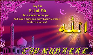 Eid Ul Fitr Pics - Magazine cover