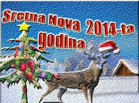 čestitka za novu 2014 godinu