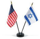 *I STAND WITH ISRAEL*