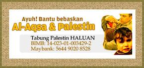 Tabung Bantuan Palestin