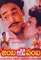 Jambalakidi Pamba (1993)