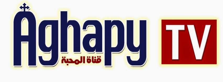 Aghapy TV Coptic Channel Live