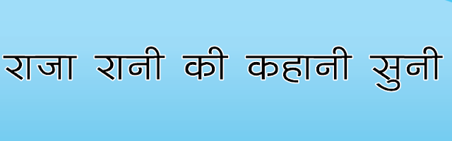 BharatVani Hindi font