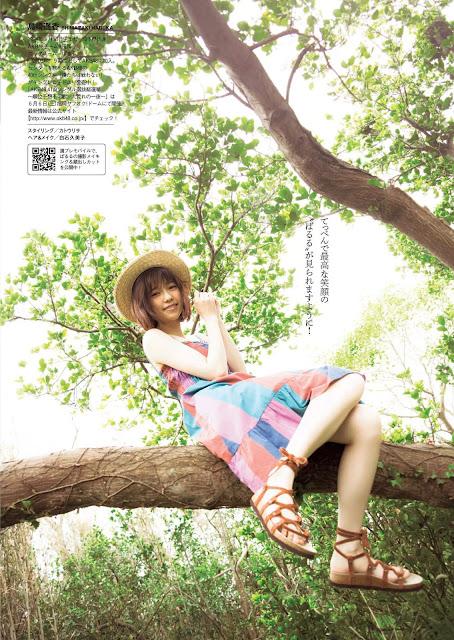 島崎遥香 Haruka Shimazaki Weekly Playboy June 2015 Pictures 5