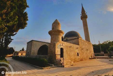 Adana Ceyhan Kurt Kulağı Camii