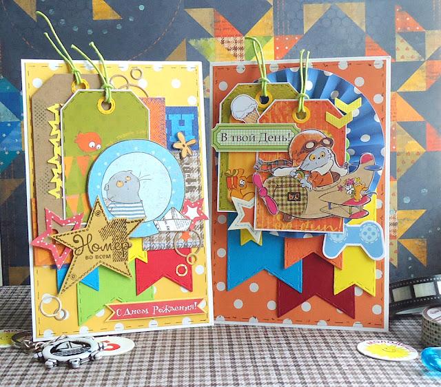Скрап детские открытки с