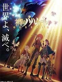 Ver online descargar Shingeki no Bahamut: Genesis Sub Español