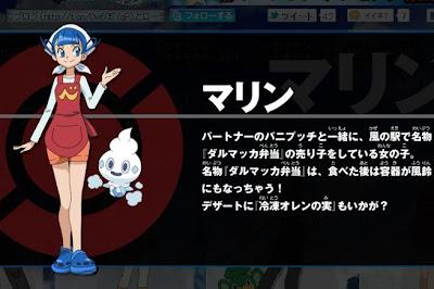 Pokemon Movie 15 Main