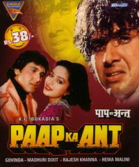 Paap Ka Ant 1989 Hindi Movie Watch Online
