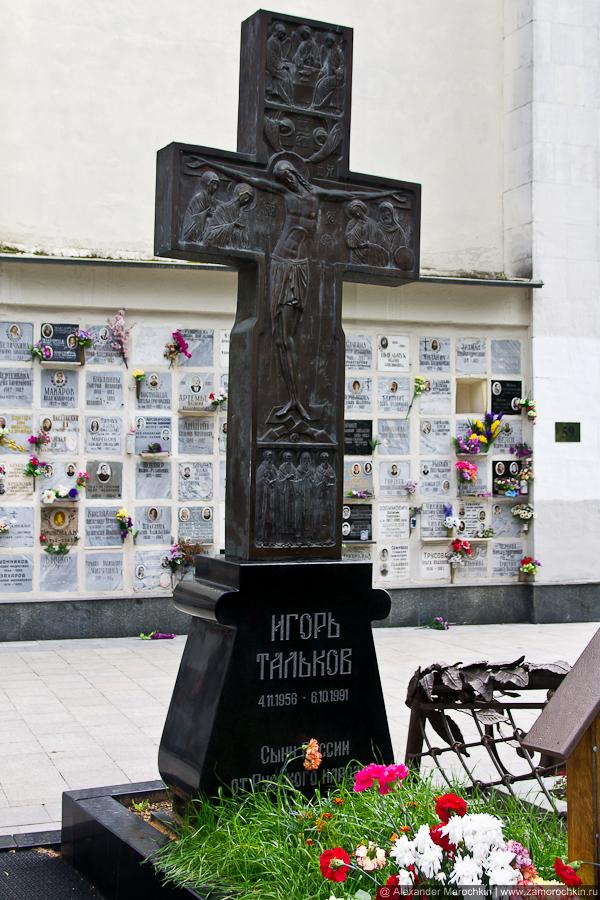 Могила Игоря Талькова на Ваганьковском кладбище