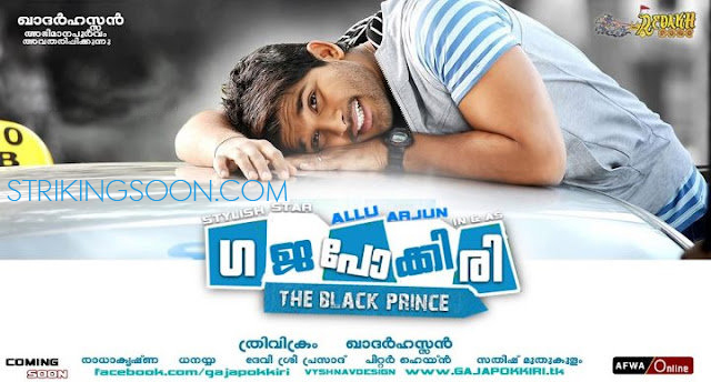 malayalam mp3 songs free download for mobile