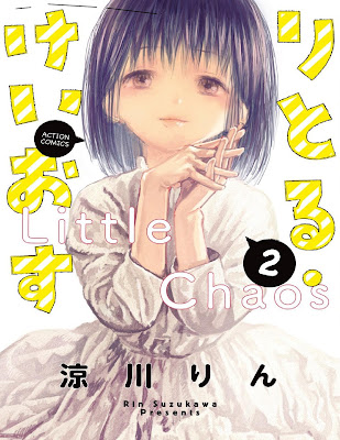 りとる・けいおす 第01-02巻 [Little Chaos vol 01-02] rar free download updated daily