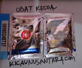 obat kecoa, racun kecoa umpan kecoa ampuh 2014