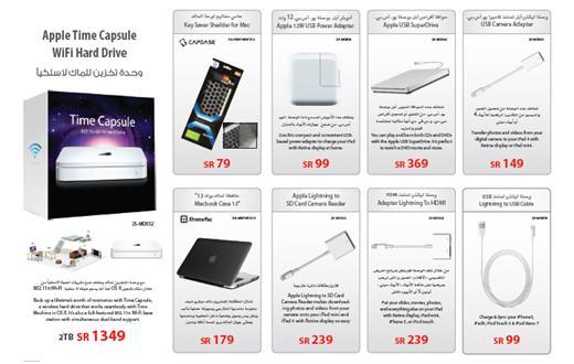 نتيجة بحث الصور عن اسعار جميع مستلزمات الكمبيوتر