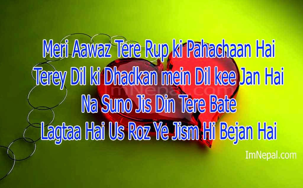 Best Love Quotes For Girlfriend In Hindi : Hindi Love Quotes For Girlfriend Anti Love Quotes
