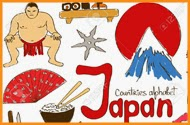 Japanese Recipes Style