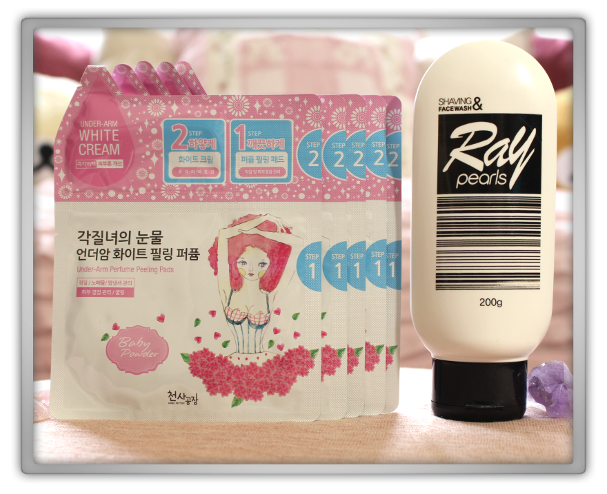 겟잇뷰티박스 by 미미박스 memebox beautybox # 24 superbox waxing care box unboxing review preview  angel factory under arm white peeling perfume ray pearls shaving face