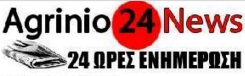 Agrinio 24 News