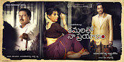 Kamalatho Naa Prayanam Movie Wallpapers-thumbnail-8