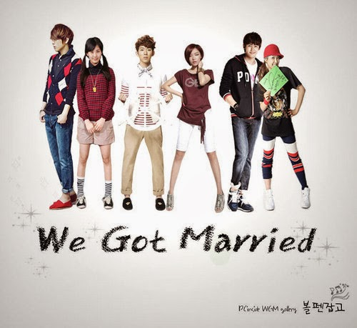We Got Married Season 4 (Tập 84)