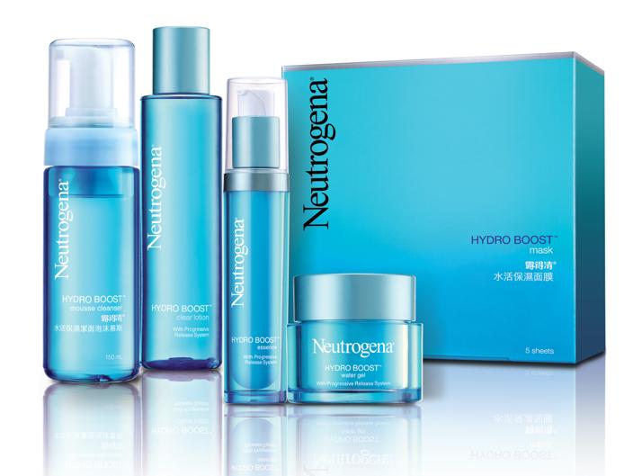 image-neutrogena-hydro-boost-skincare-range-malaysia