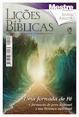 Moisés é o autor do livro de Êxodo, o segundo livro do Pentatêuco, que também lhe é atribuído autor