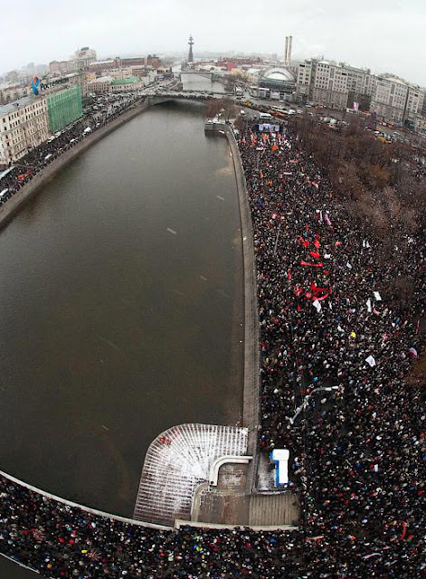 Москва, митинг протеста