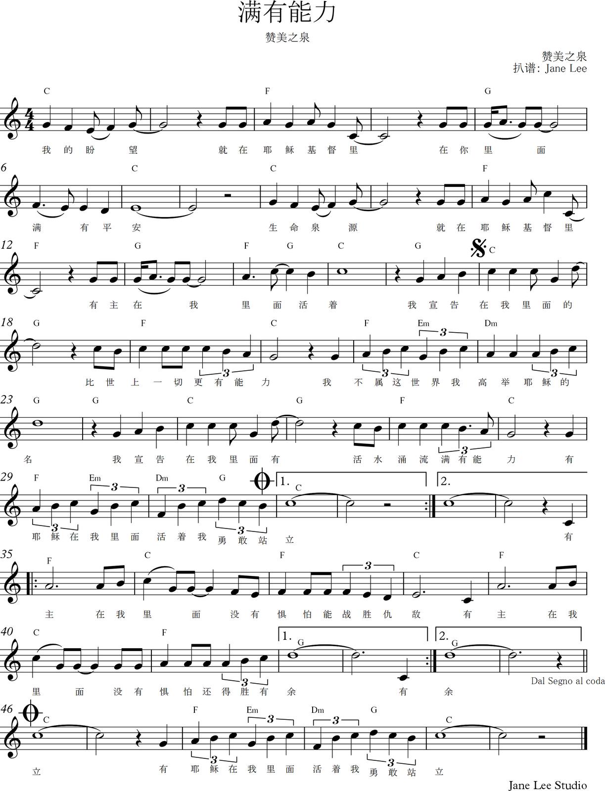 Ripple guitar chords