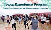 สมัครเรียนเต้นแบบฟรีๆ กับค่าย SM