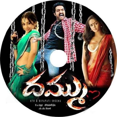 Baadshah Telugu movie songs download