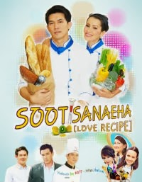 Love Recipe -Sood Sanae Ha