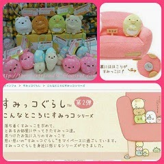 Click To See 2013 Sumikko Gurashi This Corner Joyous Life Collections