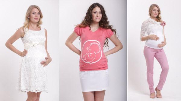 счетчик одежда для беременных интернет магазин в самаре скупка продажа