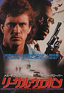 Lethal Weapon 1987 Hindi Dubbed Movie Watch Online