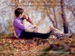 Sms d'amour qui touche le coeur