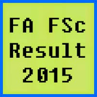 FA FSc Result 2016 of all Pakistan bise boards part 1 and part 2