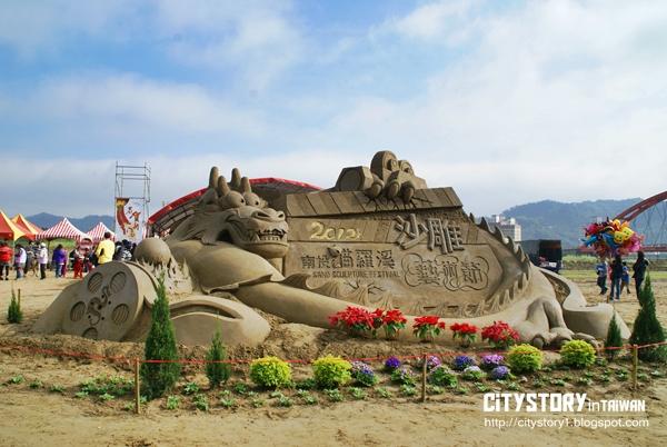 【南投市●貓羅溪●2012沙雕藝術節】國片電影大會串-2012貓羅溪沙雕藝術節