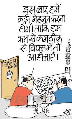 gujrat, gujrat elections, congress cartoon, narendra modi cartoon, bjp cartoon, indian political cartoon