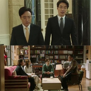 Sinopsis Remember War of the Son episode 15 part 1