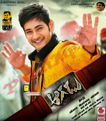Agadu Telugu Movie Video Songs Download