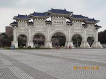 "The beautiful ""Gate of Integrity,"" Liberty Square, Taipei, Taiwan"