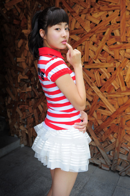 Kang So Ra - Images Colection